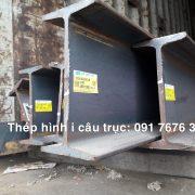 thep-hinh-i-cau-truc-I200