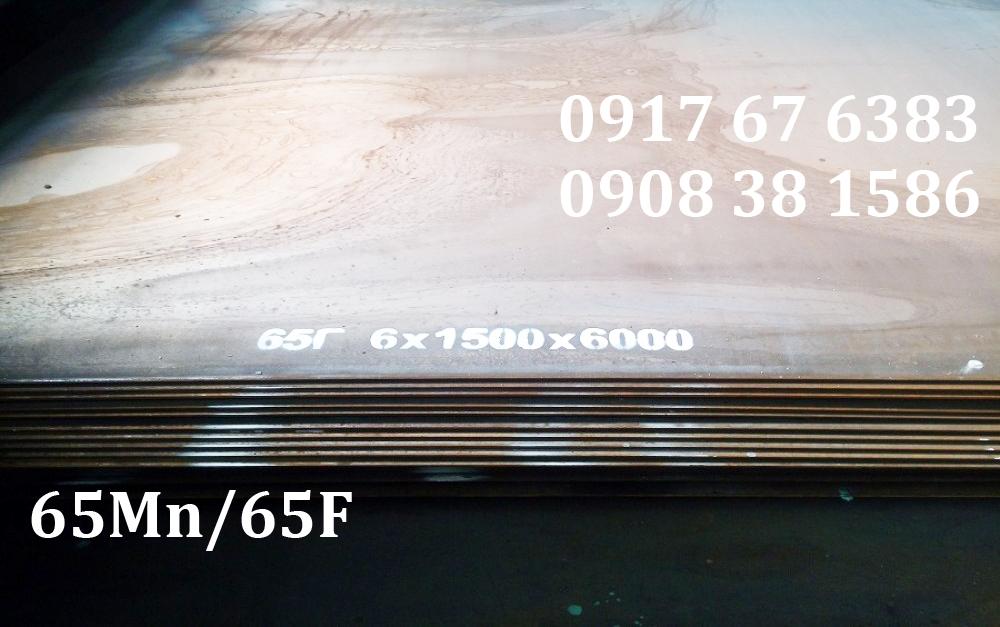 Thép tấm 65MN 65F