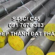 thep-tron-S45C-3