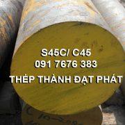 thep-tron-S45C-THEP-TRON-DAC-s45c