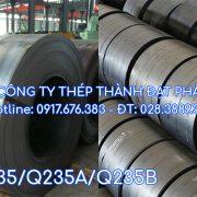 thep-q235A-Q235B-Q235C-Q235D